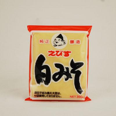shiro300