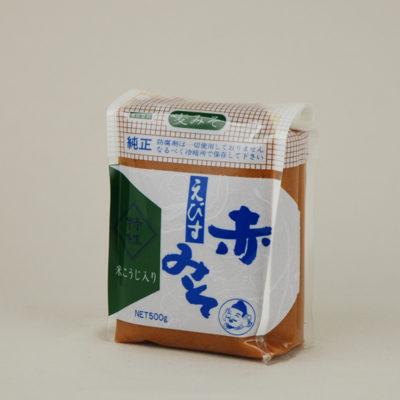 tokkyu_aka500