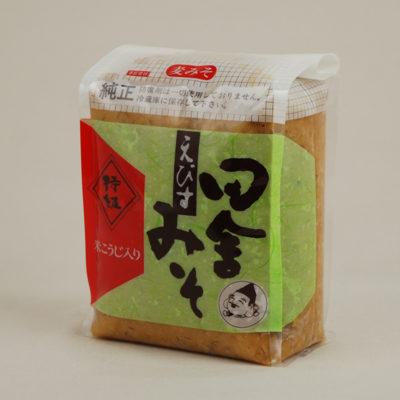 tokkyu_inaka1