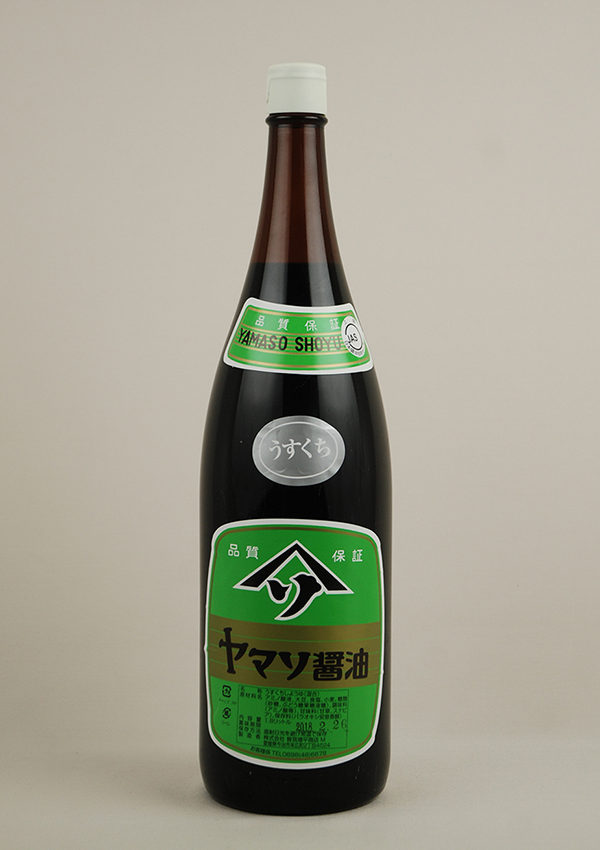 usukuchi_gin