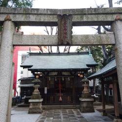 恵比寿神社 正面